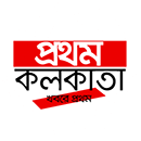 Popular Bangla News Website